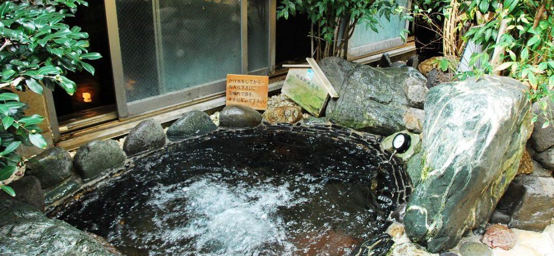 男性備長炭水風呂
